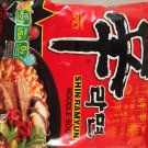 NONGSHIM Shin Ramyun Spicy Instant Ramen Noodle Soup (Original) 20 Packs