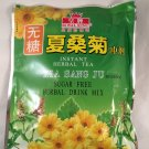 Instant Tea Herbal Tea Xia Sang Ju 10g X 10 Bags