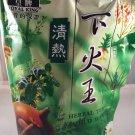 Royal King Herbal Tea Xia Huo Wang 10g X 16 Bags NEW