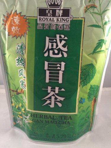 Royal King Gan Mao Cha Herbal Tea - 10g X 15 Bags