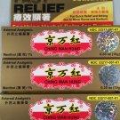 Lots 10 ching wan hung soothing herbal balm 0.35OZ Tube