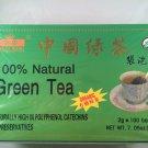 Royal King 100% Natural Organic Green Tea 100 Tea Bags