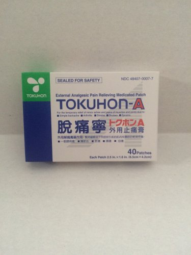 tokuhon-A External Analgesic Pain Relieving Medicated Patch 400 Patches