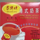 HONG KONG STYLE English Breakfast Black Tea Milk Tea(100 Tea Bags)