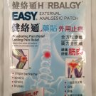 Herbalgy Easy External Analgesic Pain Relief Patch 120 Patches