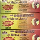Royal King Mega Joint Dietary Supplement Liquid Glucosamine and Chondroitin 3 Box