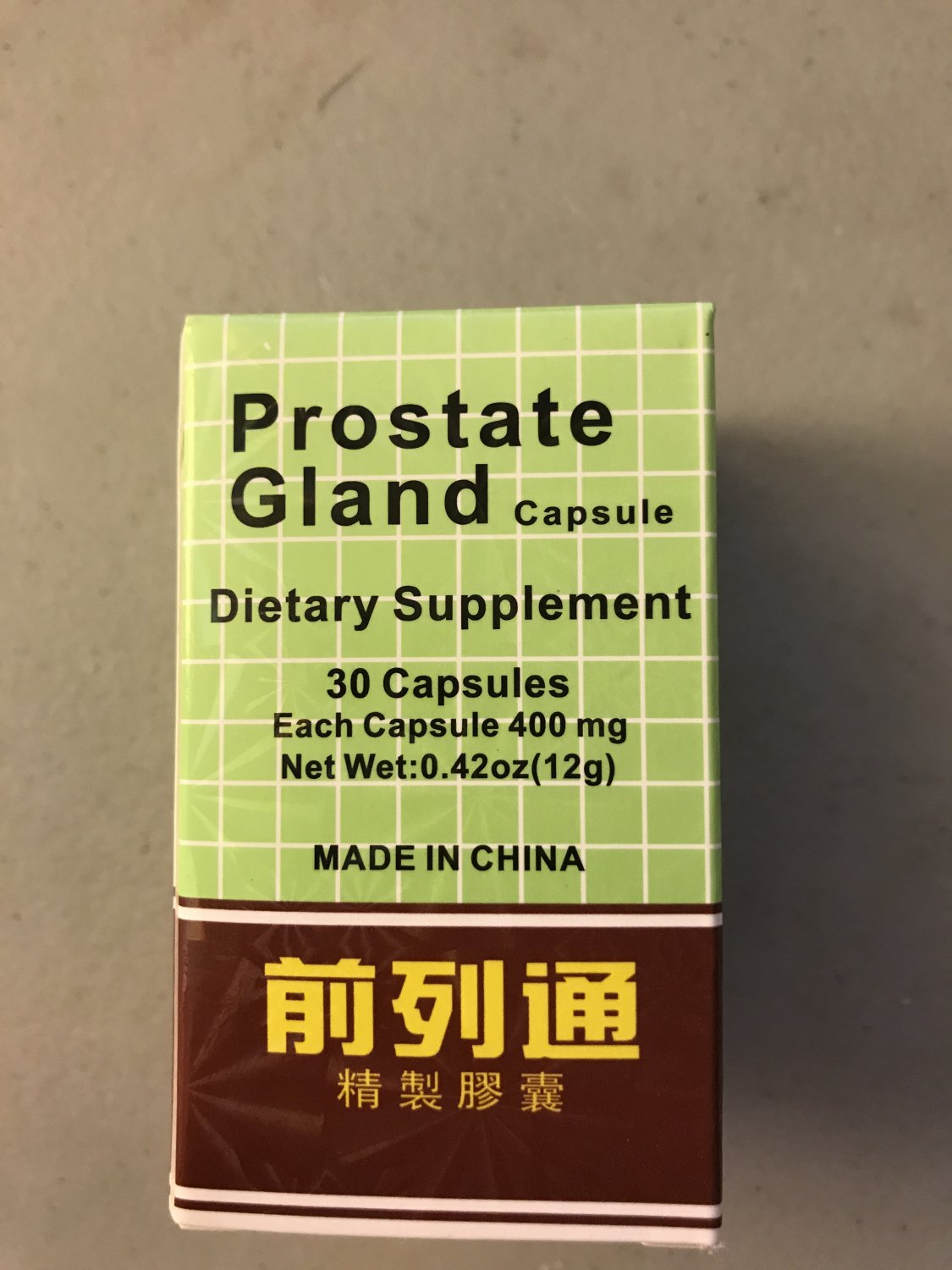 prostate gland capsule dietary supplement 90 capsules