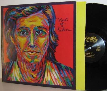 '78 GREG KIHN LP Next Of Kihn - Ex / Near Mint