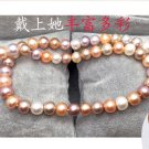 J36  AA+ 9-10mm Brighten Full Light Champagne South Sea Cultured Pearl Round Bead Choker