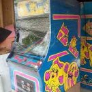 Ms. PAC-MAN Fully Restored, Original Video Arcade Game with Warranty & Support