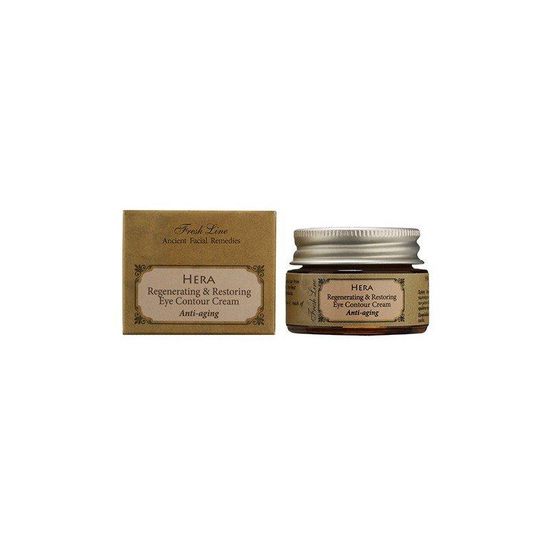 "Eye cream ""Bio Aroma"" 25ml. herbal product effect. renewal in the eyes"