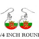 BULGARIAN MINORITY SERBIA Flag FISH HOOK CHARM Earrings