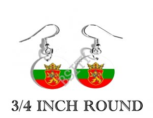 BULGARIAN MINORITY SERBIA Flag FISH HOOK CHARM Earrings