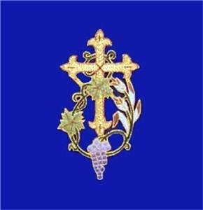 "A Catholic Vestment Applique Cross with Grapes Symbol 7"" x 4"" Inches  NEW"