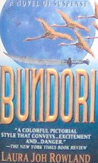 BUNDORI - By Laura Joh Rowland -PB/1996 Suspense