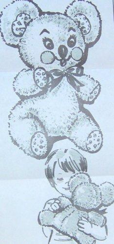 KoKo ***the KOALA BEAR - Stuffed Bear Vintage Pattern