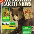 """MOTHER EARTH NEWS"" Magazine, May/June, 1986(207)"