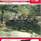 The OZARKS MOUNTAINEER, June, 1989, #303