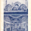 """Mosque of St. Sophia"" Color Plate,  BP30"
