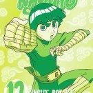 Naruto Uncut - Box Set Volume 12 (DVD, 2009, 3-Disc Set, Uncut)