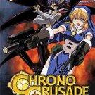 Chrono Crusade - Vol. 1: A Plague of Demons (DVD, 2004)