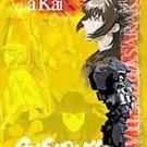 Gasaraki Vol. 8: To Be a Kai (DVD, 2002)
