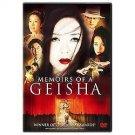 Memoirs of a Geisha (DVD, 2007, Single Disc Version) BRAND NEW