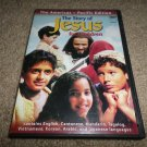 THE AMERICAS PACIFIC EDITION THE STORY OF JESUS FOR CHILDREN DVD