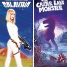 Galaxina/The Crater Lake Monster (Blu-ray Disc, 2011)