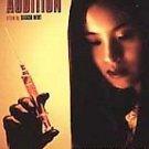 Audition (DVD, 2002) RYO ISHIBASHI JAPANESE W/ENGLISH SUBS