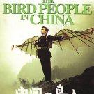The Bird People In China (DVD, 2004)