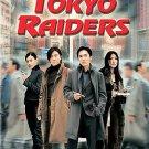 Tokyo Raiders (DVD, 2001) TONY LEUNG EKIN CHENG