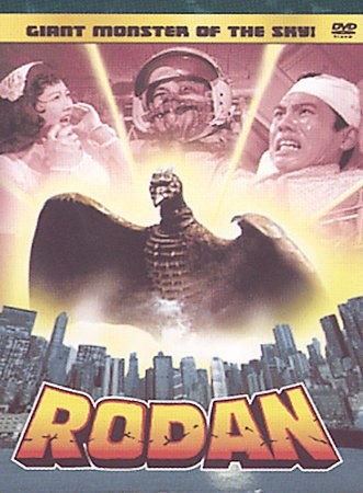 Rodan GIANT MONSTERS OF THE SKY (DVD, 2002) KENJI SAWARA