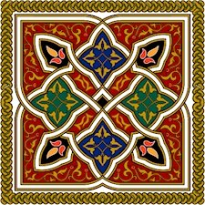 Arabesque Cushion Needlepoint Canvas Lena Lawson (ar19-043c)
