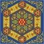 Arabesque Cushion Needlepoint Canvas (ar19-048c4)