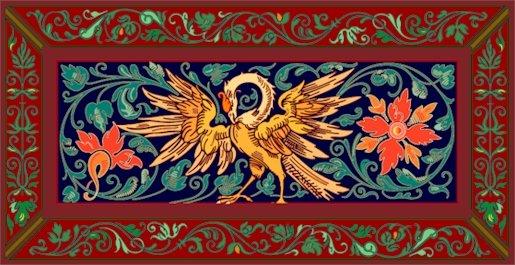 Victorian Eagle Needlepoint Rug Canvas (ar09-vc-02r)