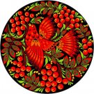 Russian Hohloma Design Bird Needlepoint Canvas (rus-h-001)