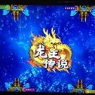 Fishing Series legend of the dragon king Legend Of Dragon King Game Machine