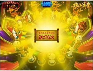 3 D Animal Series Biography Country Yuxi Game Machine