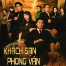 Khách Sạn Phong Vân 2005 (Revolving Doors of Vengeance)