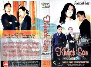 Khách Sạn 2001 (Hotelier)
