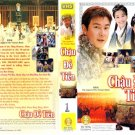 Chậu Đẻ Tiền 2004 (The Legend of The Treasure Basin)