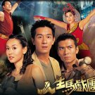 Kho Tàng Báo Vật 2006 (The Bitter Bitten)
