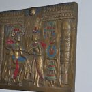 3 Dimensional Egyptian Wall Decor made of Resin Material 10 1/2''Long 81/2''Tall
