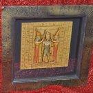 "Egyptian King Vintage Theme 3-D, 8""x10"", Multi-Color & Rustic / Primitive Glass"