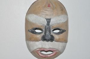"""African Tribal Mask 10"""" X 7"""""""