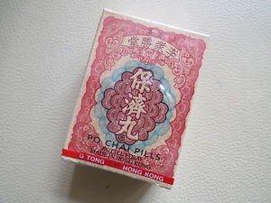 Po Chai Pills-Bao Ji Wan- from Hong Kong