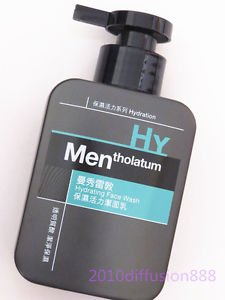 Mentholatum for Men Hydration Hydrating Face Wash cleanse with moisture 150ml