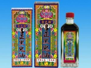 Singapore Medicated Oil Pain Reliet 40ml From Hong Kong
