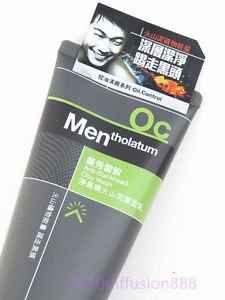 *NEW* Mentholatum for Men Anti-Blackhead Clay Wash Cleansing Face Wash 100g